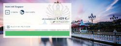 Angebote von TUI im Köln Prospekt