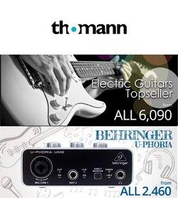 Thomann Katalog ( Abgelaufen )