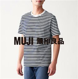 Muji Katalog ( Mehr als 30 Tage )