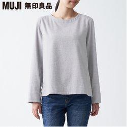 Angebote von Muji im Muji Prospekt ( 26 Tage übrig)