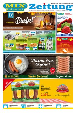Mix Markt Katalog in Herford ( Läuft heute ab )