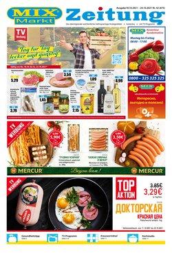 Mix Markt Katalog ( Läuft heute ab)