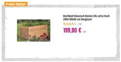 Hornbach Gutschein ( Vor 2 Tagen )