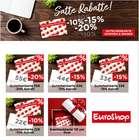 EuroShop Katalog ( Abgelaufen )