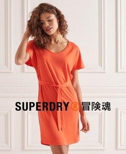 Angebote von Superdry im Superdry Prospekt ( Mehr als 30 Tage)